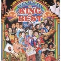 CD「KING OF BEST」ポカスカジャン(送料込み)