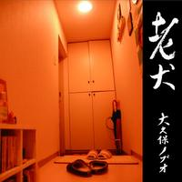 CD「老犬」大久保ノブオ(送料込み)