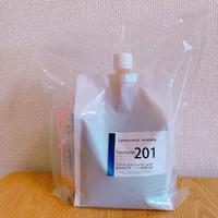 【お得な大容量】フルフミン(国産海洋性フルボ酸)  1000ml