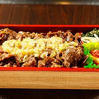 牛タンミックス弁当(ねぎ塩)