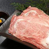 黒毛和牛サーロイン焼きすき
