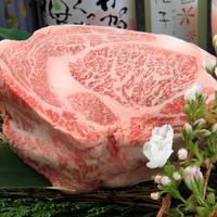 黒毛和牛厚切りサーロインステーキ
