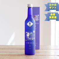 まだ間に合う!【父の日ギフト】赤ワイン樽で熟成した本格日本酒。ORBIA ~GAIA~ 1本