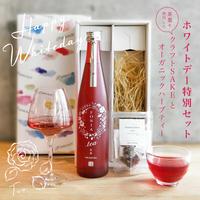 【ホワイトデー特別セット】茶葉を使用したクラフトSAKE(FONIA tea ORIENTAL)とオーガニックハーブティー