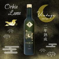 【限定:2年熟成】ワイン樽熟成日本酒~ORBIA LUNA(オルビア ルナ)~500ml 1本 WAKAZE