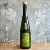 WAKAZE三軒茶屋醸造所のFONIA TEA~釜炒り緑茶~ recipe no.045