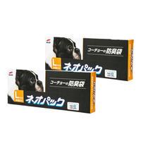 【基本送料無料】コーチョーの防臭袋 ネオパック Lサイズ 90枚入 2箱セット