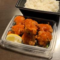 【店舗テイクアウト限定・和幸亭枚方店】鶏の唐揚げ弁当チリソース