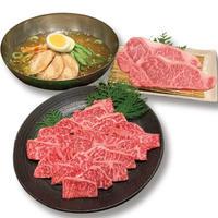 【和幸亭枚方店・地方配送】国産牛サーロイン&国産牛ロース&韓国風冷麺セット(4人前)※辛口冷麺もお選び頂けます。