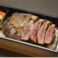 【店舗テイクアウト限定・和幸亭茨木店】リブロースステーキ弁当160g
