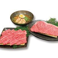 【和幸亭枚方店・地方配送】国産牛サーロイン&国産牛ロース&韓国風冷麺セット(2人前)※辛口冷麺もお選び頂けます。