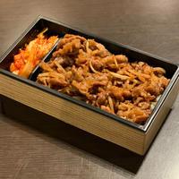 【店舗テイクアウト限定・和幸亭枚方店】焼肉弁当