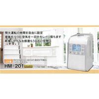 超音波噴霧器 HM-201
