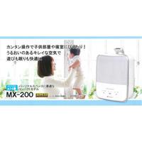 超音波噴霧器 MX-200