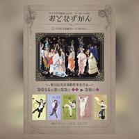 【DVD】vol.27「おとなずかん①今日ほど素敵なショウはない。」(ハグハグ共和国)