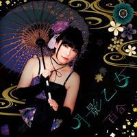 [CD] 百合 2ndシングル「月影乙女」