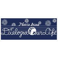 [タオル]「Dialogue our life」をモチーフにしたフェイスタオル