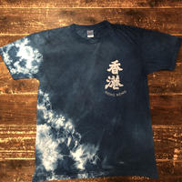 The Aizome T-shirt with HongKong  pattern using  traditional dyeing Katazome / 型染め「香港」 藍染めTシャツ