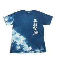 型染め「三社祭」藍染めTシャツ
