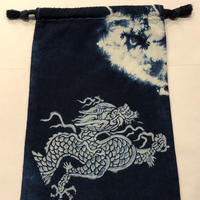 藍染め巾着「龍」型染め デザイン