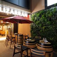 『リザラン新橋店』Lizarranコース【スパークリングワイン含む2時間飲み放題】牛ハラミステーキやパエリアなど8皿