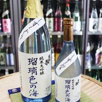東北泉 瑠璃色の海 純米大吟醸 しずくどり 720ml
