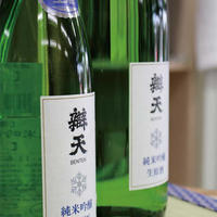 辯天 純米吟醸 生原酒 雪 1.8L