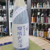 東北泉 瑠璃色の海 純米大吟醸 しずくどり 1.8L