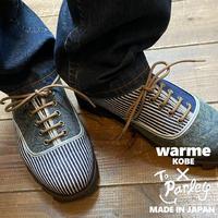 デニム紐靴 日本製  DENIM Combination String shoes  MADE IN JAPAN【warme×To Parley】
