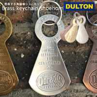 DULTON BRASS KEYCHAIN SHOEHORN