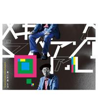【パンフレット】vol.26トキメキメイクライトアンリアル(2020年4月・開催中止)