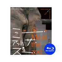 【Blu-ray】シアタートラム ネクスト・ジェネレーションvol.12 悪い芝居vol.25『ミー・アット・ザ・ズー』