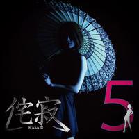 1st ALBUM 『5』