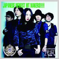 1st mini ALBUM 「JAPANEASE NEWEST HIT MAKERS!!!!!」+ポストカード&歌詞ポスター