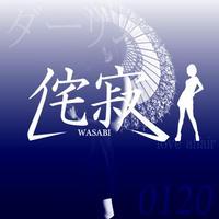 1st demo CD