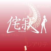 2nd demo CD