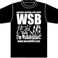 2015 T-shirt BLACK