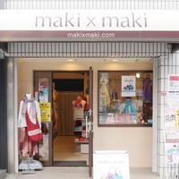 【ハンドメイドショップmakixmaki[マキマキ]】 カンボジアシルク シルクネックレス