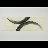 創作デザイン落水和紙(墨)(商品番号:as-1511040)