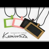 Kamiwaza  和紙製IDカードケース(ヨコ型)
