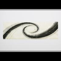 創作デザイン落水和紙(墨)(商品番号:as-1511033)