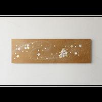 和紙アートパネル「桜流」-Washi Wall Art Panel 910×280