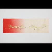 創作デザイン和紙(桜)(商品番号:as-20602)