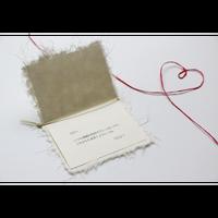 和紙メッセージカード(オプション品)
