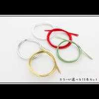 水引10本セット 全5種類 絹巻・パテント【DM便対応可】