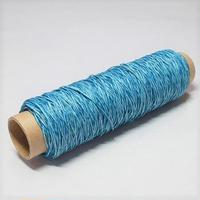 和紙糸 (ターコイズ)