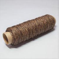 和紙糸 (ブラウン)