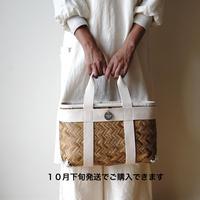 買い物カゴトート L(予約販売)