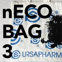 nECO BAG 3