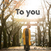 2nd mini Album 「To you」